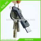 USB Key Ring Charger, Soft USB Key Ring Charger, With Flash Memory USB Key Ring Charger