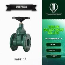DIN F4 NRS cast iron gate valve,stem gate valve, sluice gate valve