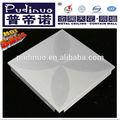 595x595mm de aluminio perforado panelesfonoabsorbentes