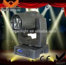 DJ Lighting/Disco moving head 90w motorized pan tilt head