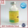 veterinary medicine streptomycin sulfate+procaine penicillin+benzyl penicillin powder for injection