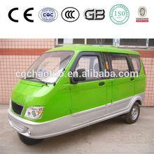China Bajaj Three Wheeler Price