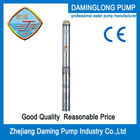 """4"""" water pumping machine,electric pumps,water pump specification"""