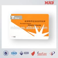 MDC0147 access control id card