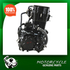 180cc water cooled motorcycle engine for Zongshen CG180 New Haixiao engine