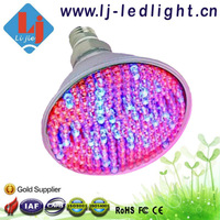 quadband Led grow light 9W E27 Par38 red +blue+orange+white for seeding,flowering and blooming with CE,FCC and RoHS aproved