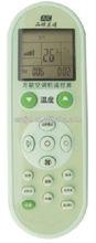 China universal air conditioner remote control codes