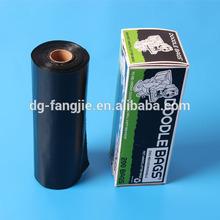 customized logo biodegradable dog poop bags