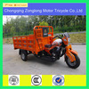 150cc,200cc,250cc motorized tricycles for adults