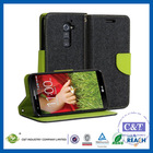C&T 2014 good quality wholesale for lg g2 leather case