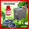 2014 CE no boiler LPG two guns 20 bars steam car wash machine/the industrial equipment for cleaning carpets