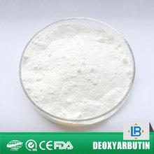 LGB cosmetic grade 99% powder deoxyarbutin revitol skin brightener forever