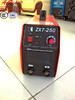 ZX7-250 MMA Inverter Portable Welding Machine Price
