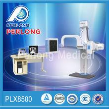China de fábrica venta caliente del precio bajo digital de rayos x de equipos médicos / fluoroscope PLX8500C