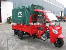 2014-2015 latest motorized tricycle motor operated motorized rickshaw for india