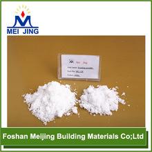 frosting powder chemical anxuliary agent white color use on glass mosaic
