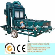 Grain/wheat/rice/corn/peanut/soybean/sorghum/barley/millet/coffee bean seed cleaning machine