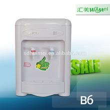 small water dispenser/water dispenser europe