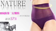 Seamless Tight Panties High Waist Shaper Brief Girdles Black And Nude, Fancy Malaysia hot selling panty bamboo fiber