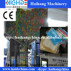 drinking plastic multiply 10mm Straight Colorful agarbatti stick packing machine