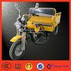 one passenger seat cargo three wheel cargo motorcycle