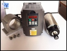 Strong quality CNC spindles 2.2kw 50hz frequency converter