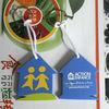 OEM Custom house shape promotion eva key holder, float key chain