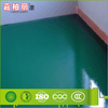 Hot sell China Concrete Floor Epoxy Paint
