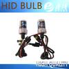 super bright 12v 35W h7 hid light