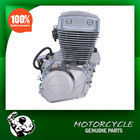 Zongshen 250cc tricycle/motorcycle 2 cylinder engine CM250 with camshaft upward