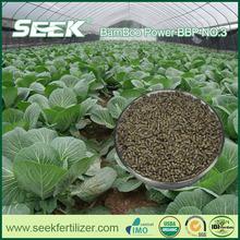 Bamboo Powder Organic fertilizer (SEEK BBP NO.3) on Alibaba