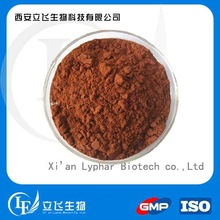 Lyphar supply top Quality Pomegranate Skin Extract