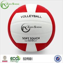 volleyball uniform designs