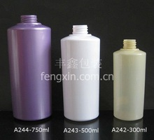 750ml 500ml 300ml PET plastic lotion bottle with pump / plastic water bottle manufacturer in guangzhou
