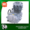 Genuine air cooled CB200-C zongshen 200cc engine with manual clutch