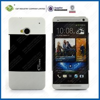 C&T Cheap Custom Mobile Phone cases hybird case for htc one x s720e