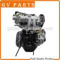 جودة عالية المحرك شيري efi 600cc البلدين اسطوانة نوع
