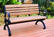 Outdoor garden chair WPC beach bench