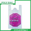 custom printed t shirt plastic bag plastic carrier bag wholesale