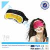 Kids sleeping eye masks