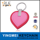 Factory keychain wholesale leather craft supplies