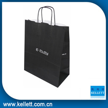 black shopping paper bags with your own logo