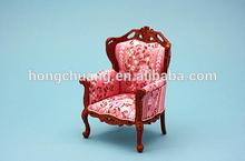 1/12 scale woodden miniature single sofa