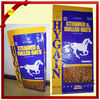 High quality horse feed bags for sale/bag for animal feed/animal feed plastic bag