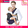 New design of curious baby carrier with cheap price