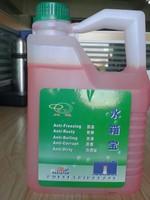 radiator coolant.ethylene glycol antifreeze coolant.antifreeze coolant