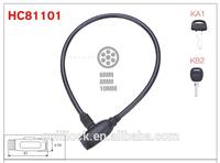 HC81101 child security cylinder lock for bike