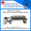 CE Certified KWC SeriesComputerized chain stitch(shuttless) multi needle quilting machine