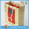Holiday greeting gold foli blocking for whole size high grade gift bag