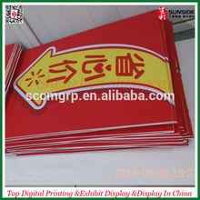 2mm laminated pvc foam sheet, high quality sintra board